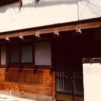 Guesthouse Angoso