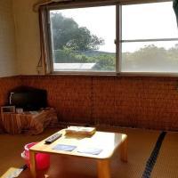 Oshima-gun - Hotel / Vacation STAY 14391
