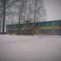 Mini-Hotel Vydrino