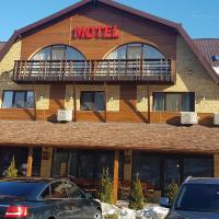 EFM Motel