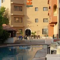 Al Baiara Resort