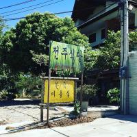 쿰부코 전주식당