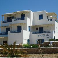 Melissa Rooms