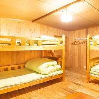 Hyuga - Hotel / Vacation STAY 15302