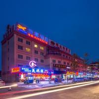 Kongge Hotel
