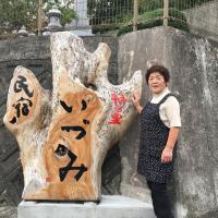 Yuzu no Sato Izumi / Vacation STAY 15885