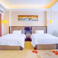 Lavande Hotel Yangjiang Xiping Road