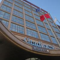 Citadines Beijing Ritan - Original Named as Mercure Hotel Beijing Chaoyangmen