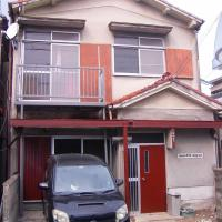 House of the Rising Sun / Vacation STAY 1127