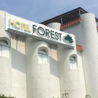 ホテル フォレスト