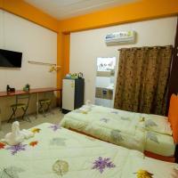 คุณแดง บัดเจทโฮเทล - Khun Daeng Budget Hotel