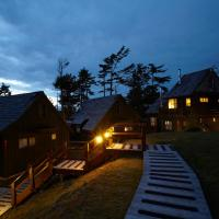 Middle Beach Lodge