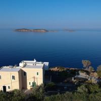 Aegean Luxury Villa