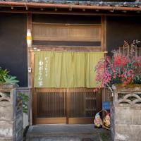 437 Kinomotocho - Hotel / Vacation STAY 8614