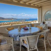 Pretty House - Antiparos - Agios Georgios