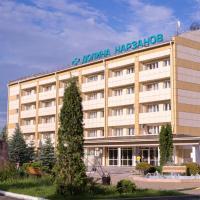 Санаторий Долина Нарзанов Нальчик