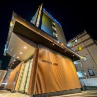 Super Hotel Morioka