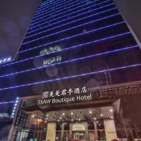 SSAW Boutique Hotel Wenzhou