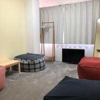 First Hongo Building 202 / Vacation STAY 3355