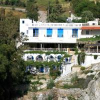 Agios Pavlos Hotel