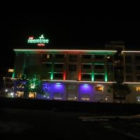 Sai Neem Tree Hotel
