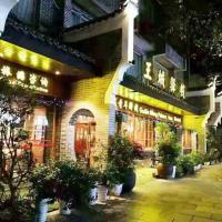 Ming Palace International Youth Hostel