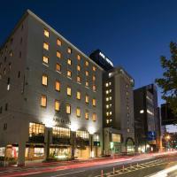 Ark Hotel Hiroshimaeki Minami