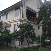 Гостевой дом Hurma