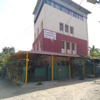 Ahmednagar International Center
