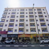 Al Malika Hotel Apartments