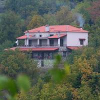 Evilion Traditional Inn