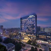 Hilton Taizhou