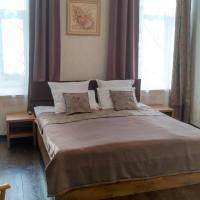 Отель Тверская 5