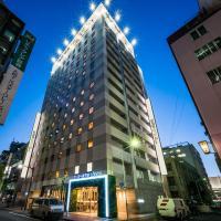 Super Hotel Premier Tokyo Station Yaesu-Chuoguchi