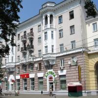 Апартаменты на улице Кирова