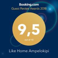 Like Home Ampelokipi