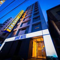 Super Hotel Tokyo Nihonbashi Mitsukoshimae