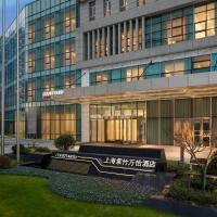 Courtyard by Marriott Shanghai Minhang