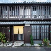 Kumo Machiya Villa Yasaka