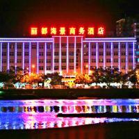 Sanya Lidu Seaview Business Hotel