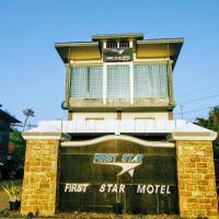 First Star Motel