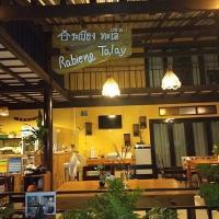 Baan Rabieng Talay Homestay