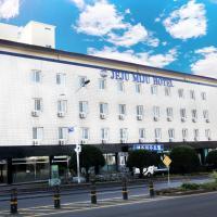 제주 미주 호텔