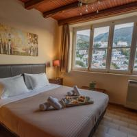 Athina Guesthouse