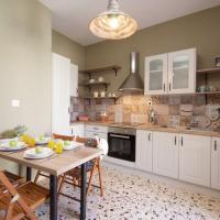 Vinieris Villas - Rea's Luxury Apartment