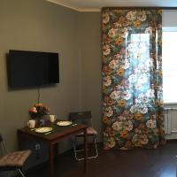 Petergof Park Apartment