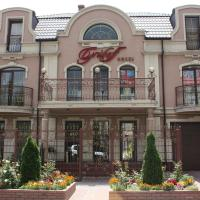 Griboff Hotel