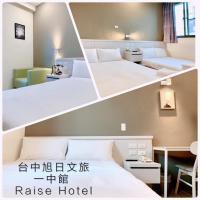 Raise Hotel