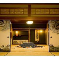 Yoshino-gun - Hotel / Vacation STAY 22745