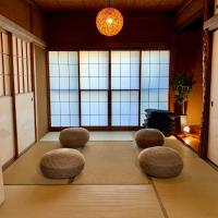 箱根の隠れ家